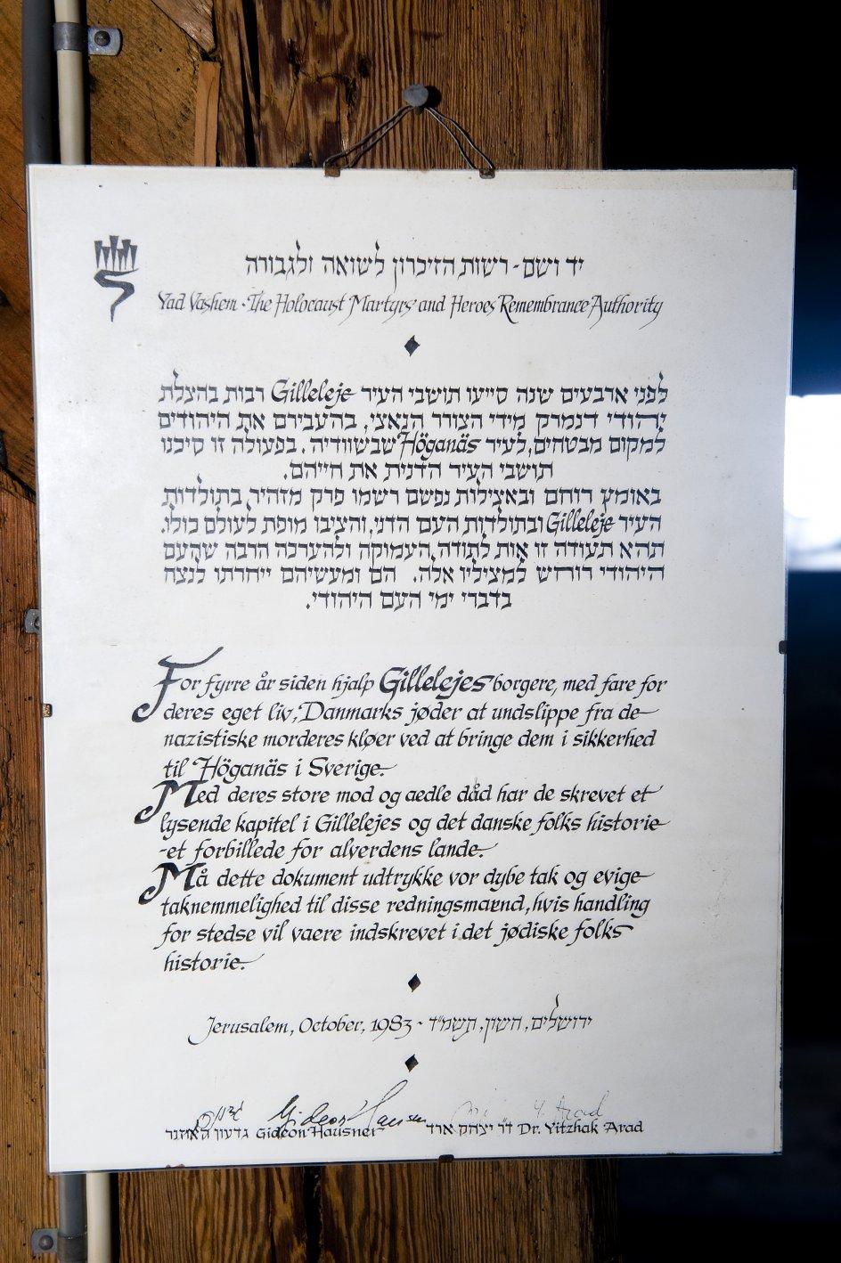 På Gilleleje Kirkes loft hænger en israelsk takketavle, som byen modtog for sin hjælp til de flygtende jøder.