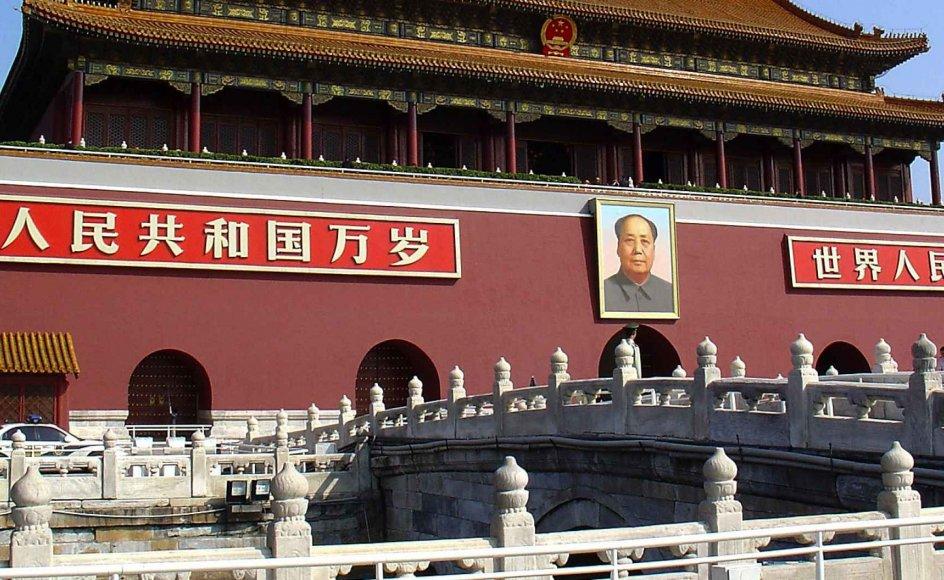 Rejsen inkluderer blandt andet et besøg ved Den Himmelske Freds Plads i Kinas hovedstad Beijing. -