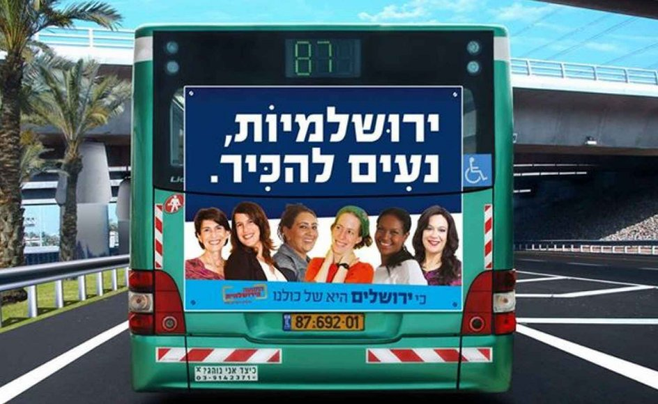 Sekulære, jødiske, ortodokse og arabiske kvinder ses nu på busreklamer i Israel.